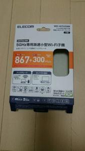 ELECOMのWDC-867SU3SBKパッケージ