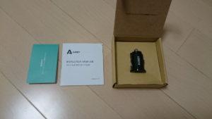 Aukey USBカーチャージャー内容物一覧