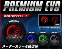 PROSPORT PREMIUM EVOシリーズの油温計がかっこいい!