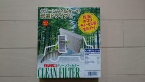 クリーンフィルター PC-514B パッケージ表
