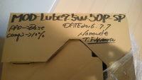 TAKUMI X-TREME 5W-50からMOD-Lube7.5W-50P-SPに交換