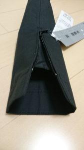 傘のケース