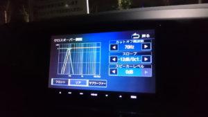 スピーカーなのでカットオフ周波数も高めの70Hz