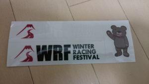 WRF10