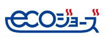 東京ガスのエコジョーズ用ガス割引プランが終了