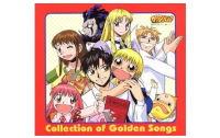 金色のガッシュベルOP曲「カサブタ」はどのCDに収録されているのか