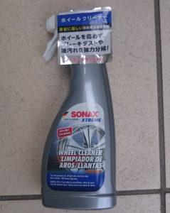 SONAX XTREME ホイールクリーナー