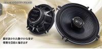 パイオニアの新型コアキシャルスピーカー TS-C1730が発売