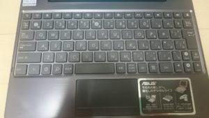 tf201のキーボード