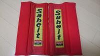 サベルトのショルダーパッドを安く買う方法