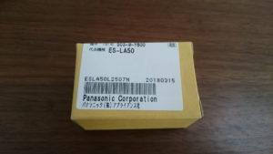 ESLA50L2507N