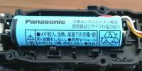 ラムダッシュのバッテリー交換は簡単にできる
