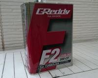 夏のサーキット用にTrust GReddy F2 5W-50 高粘度オイルに交換