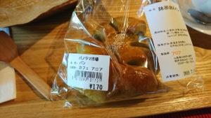 お店のパン