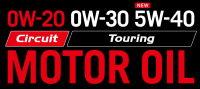 トヨタ純正のGRモーターオイルがサーキット対応で高性能
