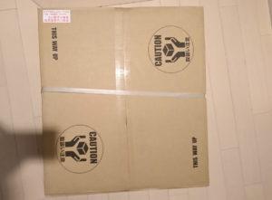 カワイ製作所のシートレールの梱包