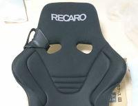 レカロのフルバケットシート RS-Gを買った