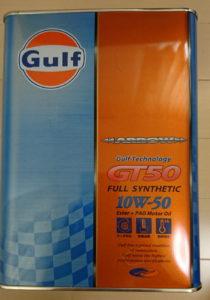 ガルフ アロー GT50