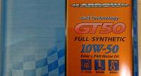 オイルをガルフ アロー GT50に交換した