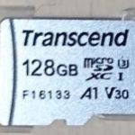 高速なマイクロSDカードでSwitchのフォートナイトの起動は速くなるか