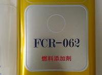 FCR-062 ガソリン添加剤を9年目のFREEDに入れてみた