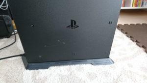 PS4をスタンドに立ててみた