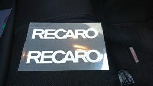 Recaro Cutting Sheet