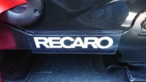 Position of RECARO cutting sheet