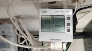 VSyncがONの時の消費電力